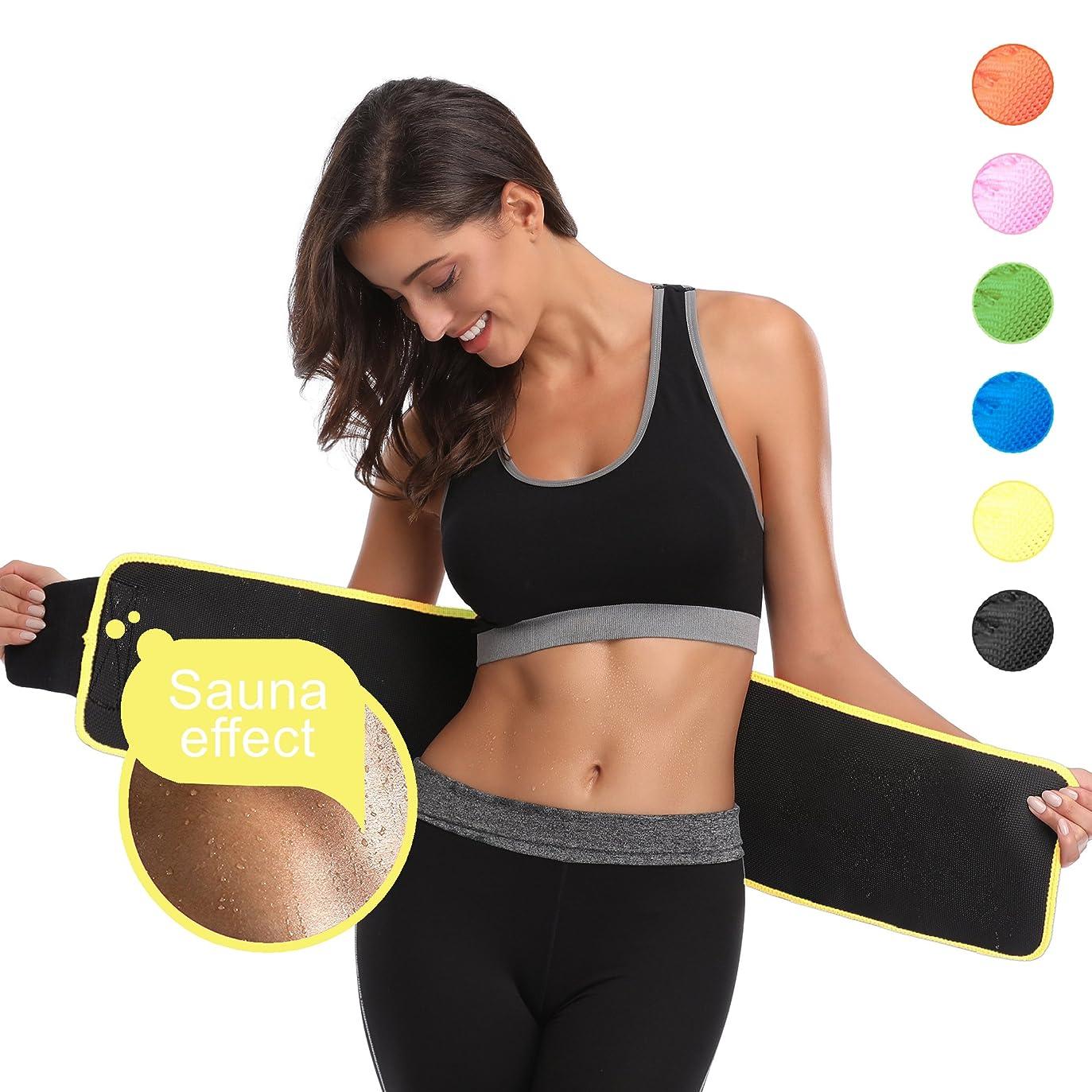 不完全非効率的なリレーabahubウエストトリマー?–?重量損失ABベルトforレディース&メンズ?–?胃Fat Burnerラップ?–?プレミアムウエストトレーナー