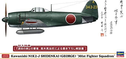 los últimos modelos Hasegawa HJT07455 - - - 1  48 Kawanishi N1K2-JShidenkai '301st Fighter Squadron'  para mayoristas