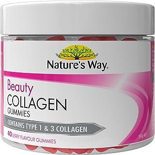 Nature's Way Beauty Collagen Gummies, 160gms
