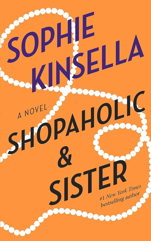 落胆するシンボル眉Shopaholic & Sister: A Novel (English Edition)