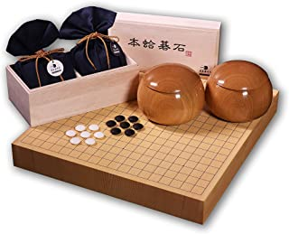 3-Piece Go Set C02 /Clamshell Go Stones, Blue Label, Size33,Nara [Oak] Go Bowls for 30-35 Stones, XL Extra Large and New Kaya Table Go Board Size 20