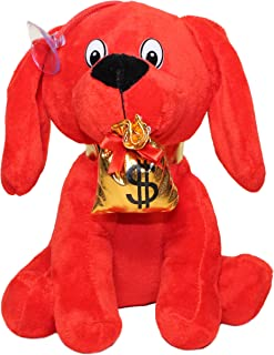 Lucore 7 Inch Big Money Lucky Red Dog Plush Stuffed Animal Toy Decoration - 2018 Chinese Lunar New Year Good Fortune Luck Hanging Doll Charm Ornament