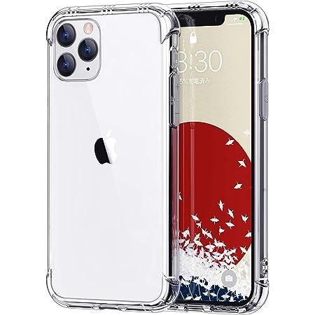 ONES 高透明 iPhone11Pro ケース 耐衝撃 超軍用規格 『エアバッグ、半密閉音室、Qi充電』〔滑り止め、すり傷防止、柔軟〕〔美しい、光沢感、軽·薄〕 衝撃吸収 HQ·TPU クリア カバー