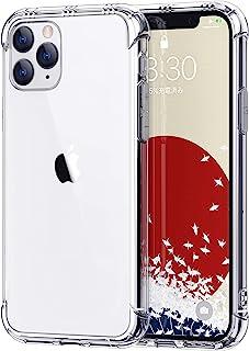 【ONES】 iPhone11Pro ケース 高透明 耐衝撃 超軍用規格 『エアバッグ、半密閉音室、Qi充電』〔滑り止め、すり傷防止、柔軟〕〔美しい、光沢感、軽·薄〕 衝撃吸収 HQ·TPU クリア カバー