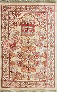 Prayer rug with bag for easy carrying