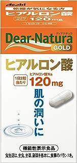 ディアナチュラゴールド ヒアルロン酸 60粒 (30日分) [機能性表示食品]
