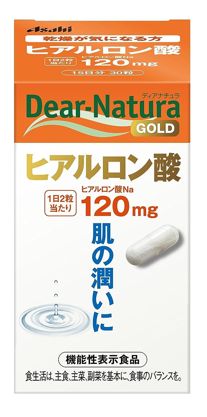 適応的アクセシブルトレードディアナチュラゴールド ヒアルロン酸 60粒 (30日分) [機能性表示食品]