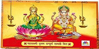 Craftsman Complete Diwali Deepawali Pujan/Poojan Kit. Hindu Puja Basic Complete Samagri Kit. Maha Lakshmi Ganesha Pujan 21 pc Items (1. Essential)