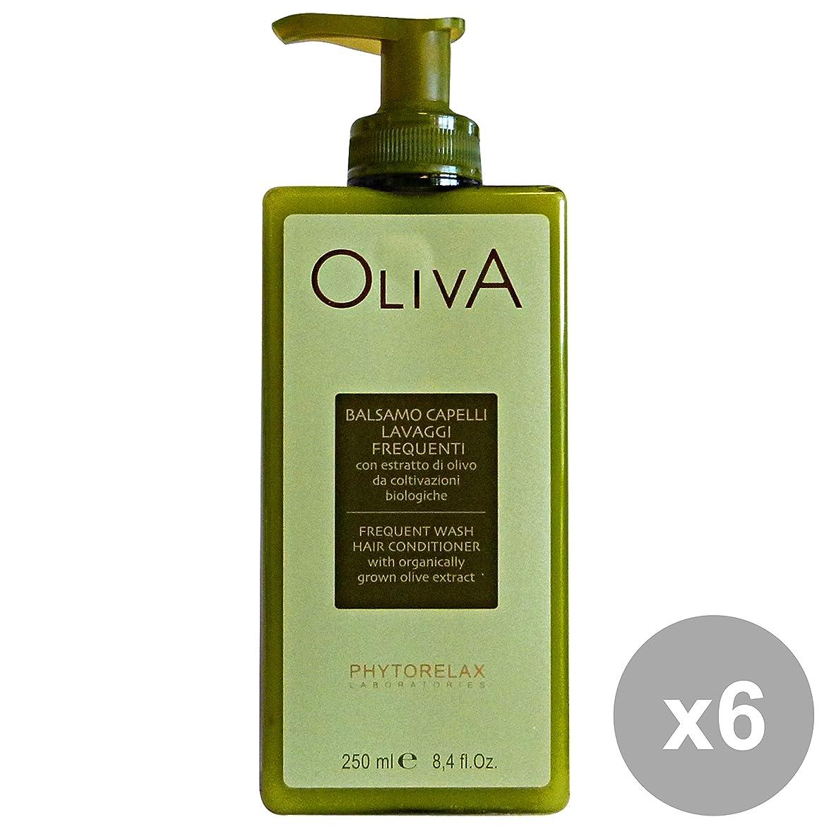 インシュレータ頑丈辞任6ファイトレラックスオリーブバームウォッシュを洗う頻度250 ML。髪のための製品