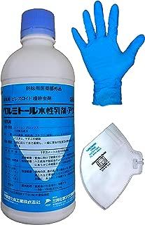 三井化学アグロ ベルミトール水性乳剤アクア 500ml 業務用殺虫剤 ゴキブリ・ハエ・蚊対策 マスク・ニトリル手袋セット