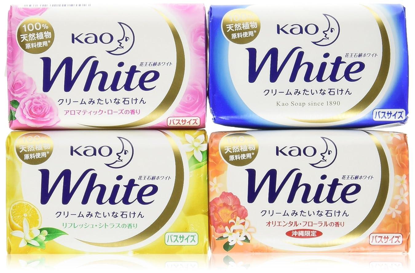 モスクスーパーマーケットステンレス花王石鹸ホワイト バスサイズ固形せっけん 130g×12個セット