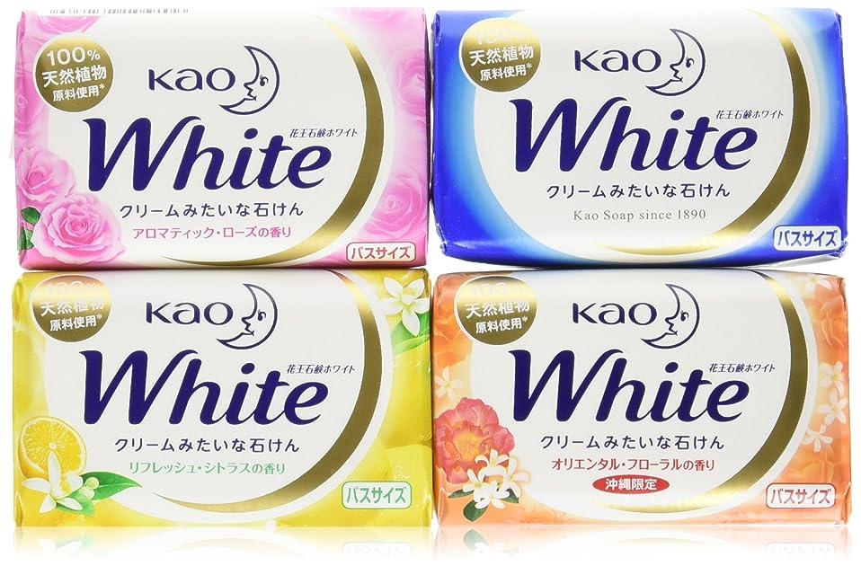 拮抗定常花王石鹸ホワイト バスサイズ固形せっけん 130g×12個セット