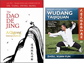 Bundle: Wudang Daoist Arts (YMAA) Taoist Tai Chi DVD and I-Ching / Dao De Jing book