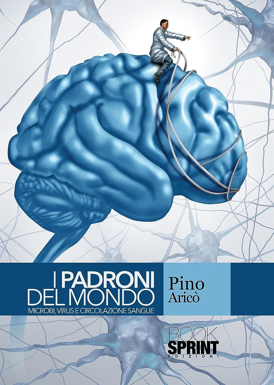 デンマーク語概して保証するI padroni del mondo (Italian Edition)