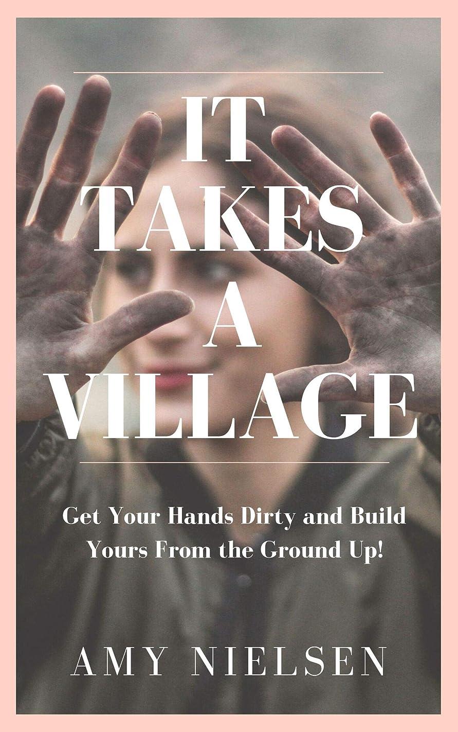 急流なめらかな実行It Takes A Village: Get Your Hands Dirty and Build It From The Ground Up! (English Edition)