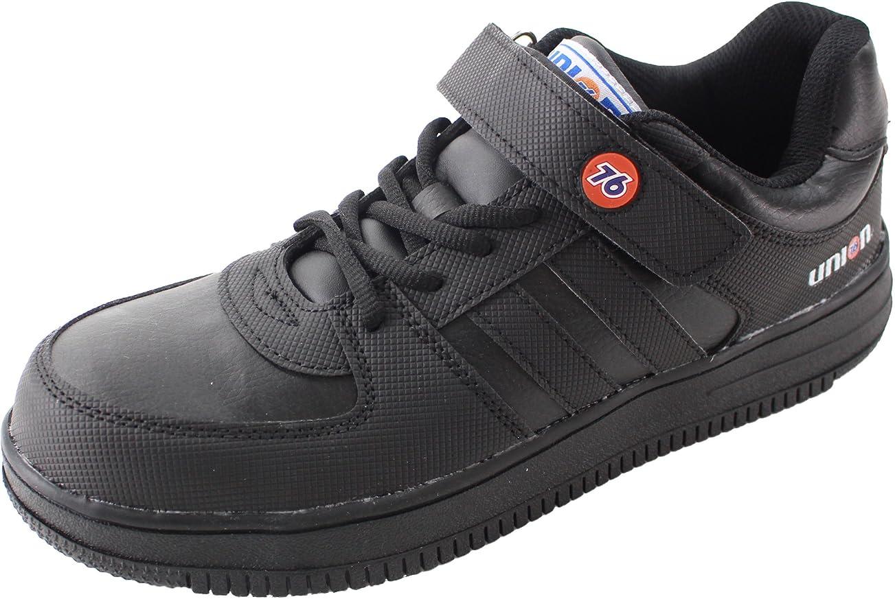 (セブンティーシックス ルブリカンツ) 76Lubricants 76-3036 メンズ セーフティシューズ 安全靴