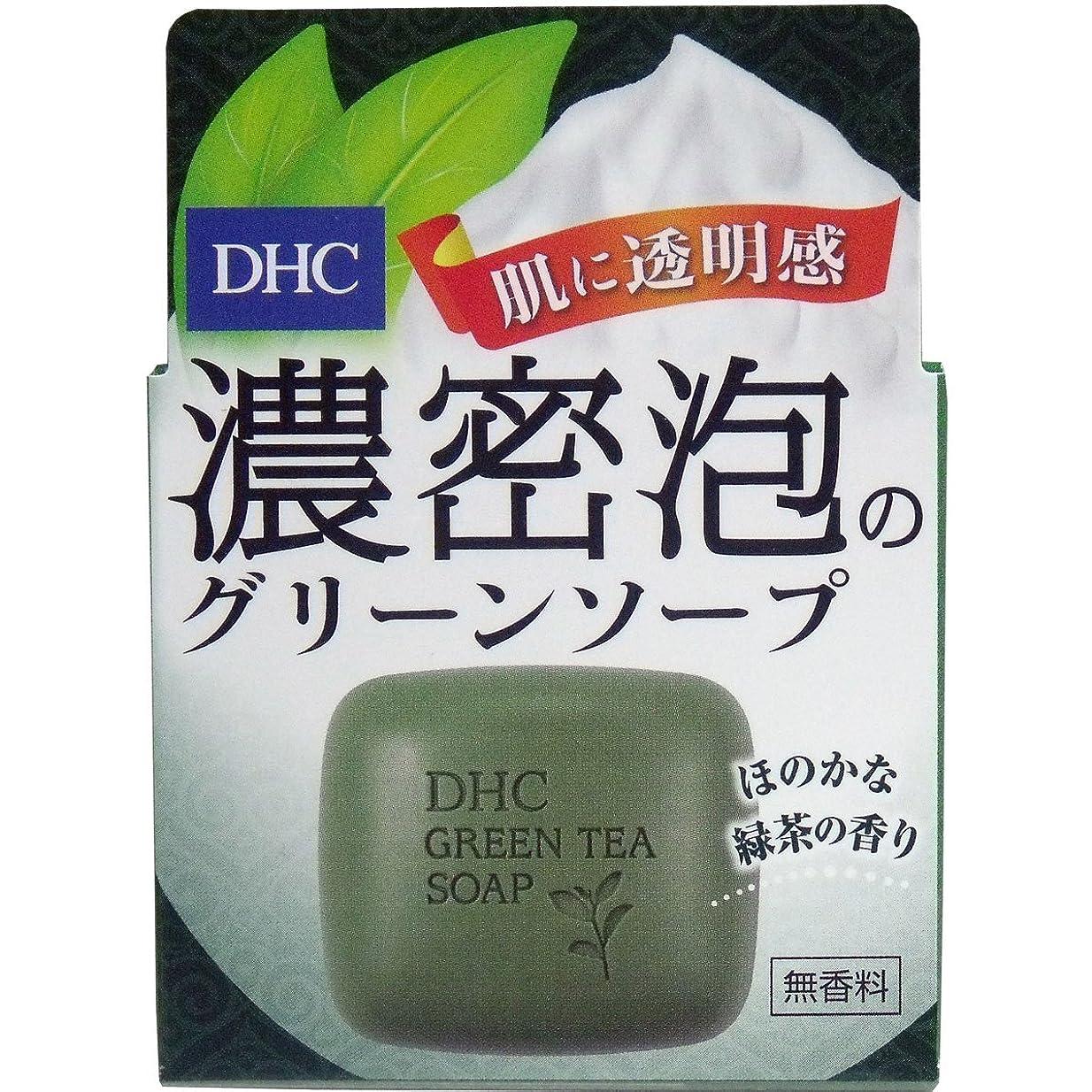 とティーム喜びにやにや豊かな泡立ちと、クリアな洗い上がりが自慢!DHC グリーンソープ <石鹸> 60g