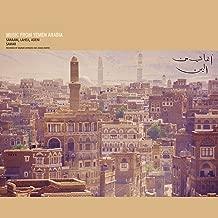 music from yemen arabia sanaani laheji adeni