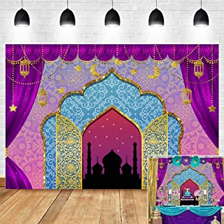 India Bollywood Luxurious Arabian Moroccan Nights Photography Backdrop Magic Genie Lamp Princess Birthday Party Decorations Vinyl Gold Photo Background Baby Shower 5x3ft Photo Booth Prop Cake Table