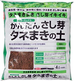 サカタのタネ 培養土 ジフィーミックス 4L