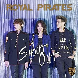Best royal pirates shout out Reviews