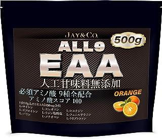 JAY&CO. アミノ酸スコア100 人工甘味料無添加 ALL9 EAA 必須アミノ酸 9種を全配合 (オレンジ, 500g)