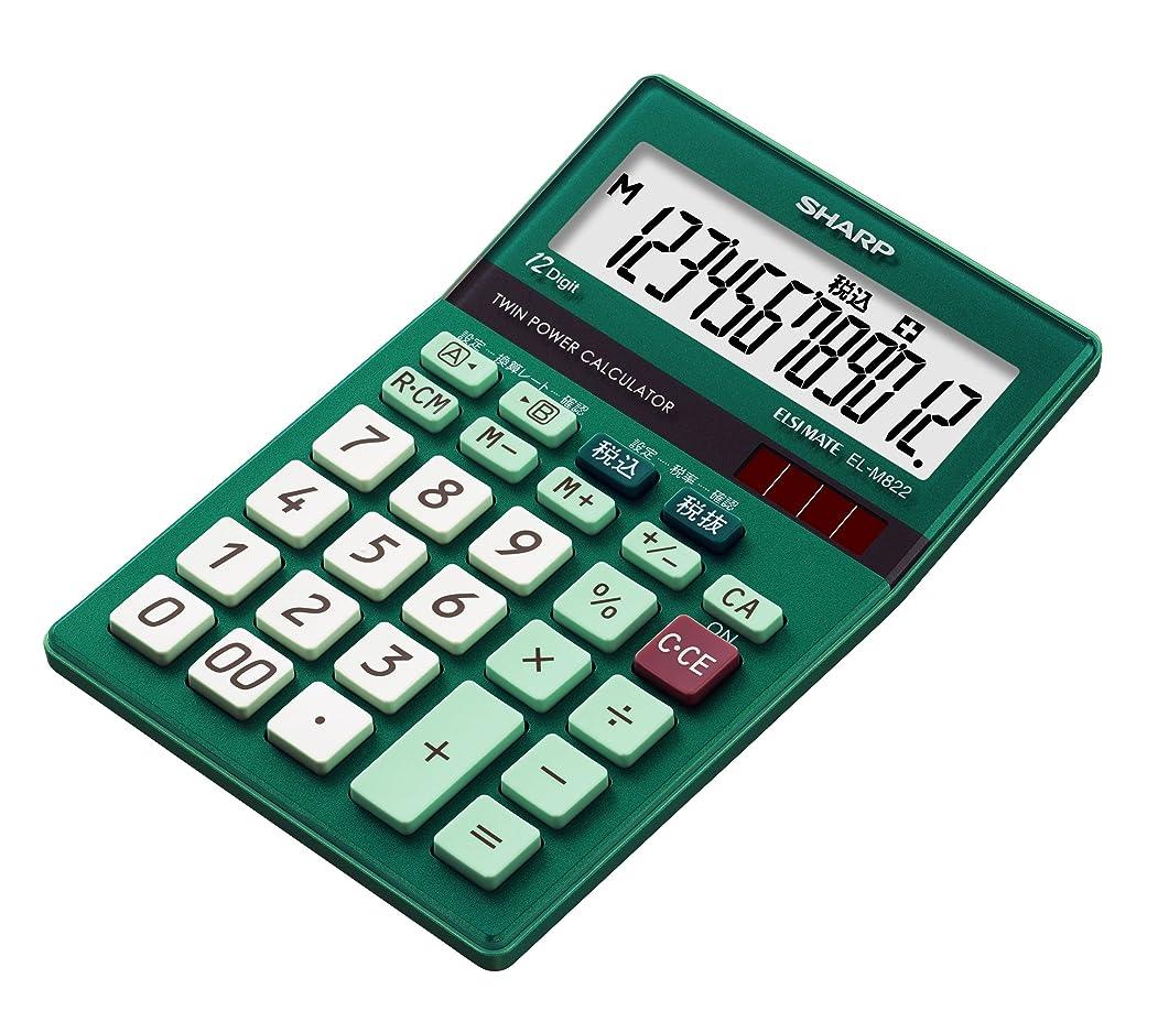 つかの間異常なセンターシャープ カラーデザイン電卓 ミニナイスサイズタイプ 12桁 エメラルドグリーン EL-M822GZ