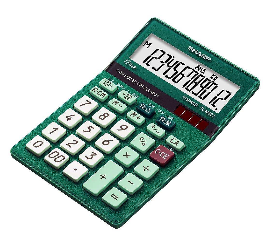 謝る手数料東シャープ カラーデザイン電卓 ミニナイスサイズタイプ 12桁 エメラルドグリーン EL-M822GZ