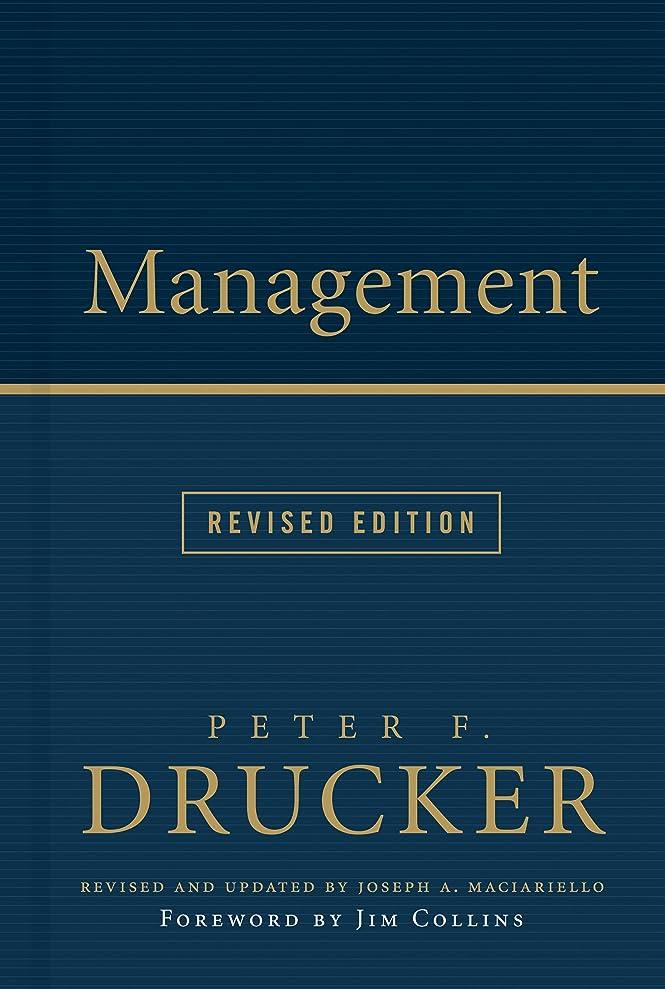 フェザー補助逃れるManagement Rev Ed (English Edition)