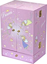 Trousselier Musical Cabinet Princess Treasure Box (Pink)