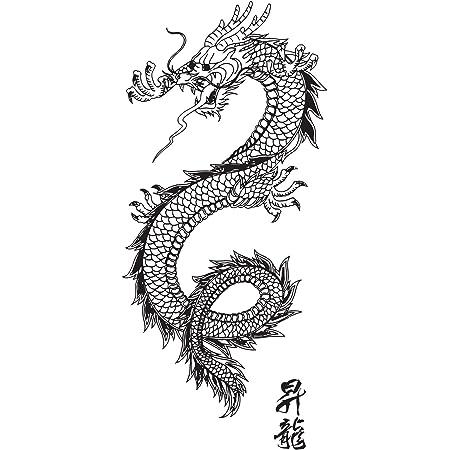 Dragon Dragons Wall Tattoo Wall Foil Wall Decal Sticker Tattoo Tribal Wall 1