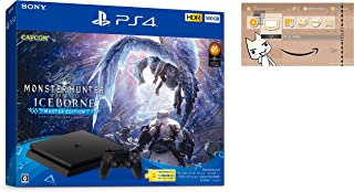 """PlayStation 4 """"モンスターハンターワールド: アイスボーンマスターエディション"""" Starter Pack Black【Amazon.co.jp限定】オリジナルカスタムテーマ (配信)"""