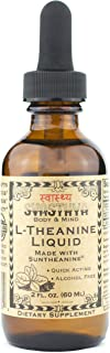 SVASTHYA BODY & MIND Liquid L-Theanine - Natural Form of Stress Relief That Reduces Anexiety & Improves Concentration - Alcohol Free, Made in The USA, Suntheanine-GMP, (2 oz)