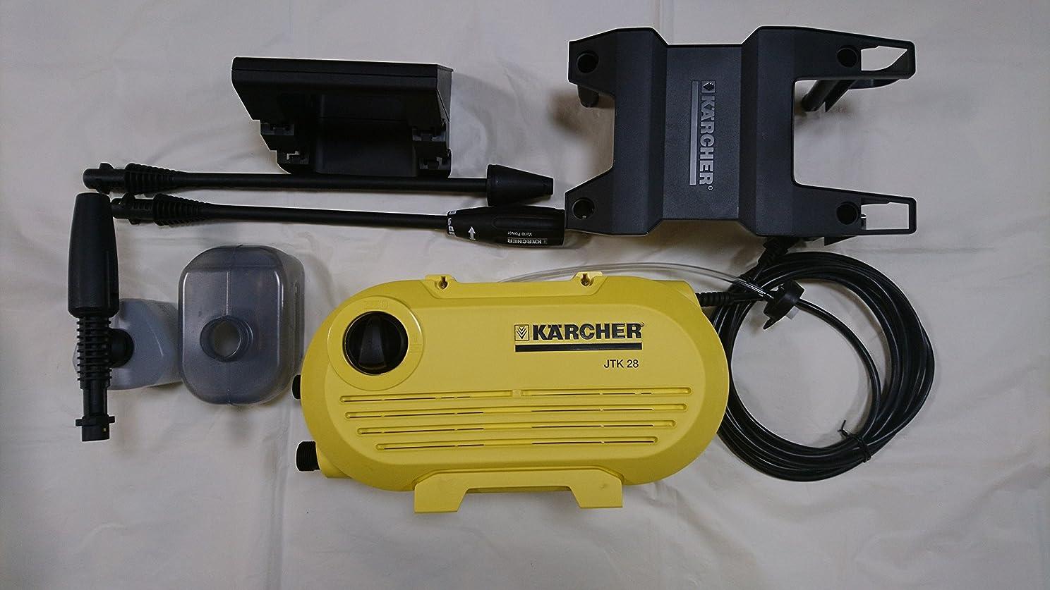 彼女の決定的貴重なケルヒャー 家庭用高圧洗浄機 JTK 28 1.672 580.0