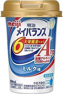 ケース販売】明治 メイバランス ArgMiniカップ ミルク味 125ml×24本