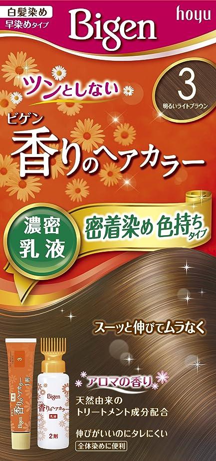 プロットシロクマ万歳ホーユー ビゲン香りのヘアカラー乳液3 (明るいライトブラウン) 1剤40g+2剤60mL [医薬部外品]