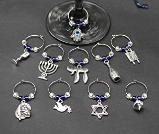 Jewish-Passover-Hanukkah Theme Wine Glass Charms-Set of 10