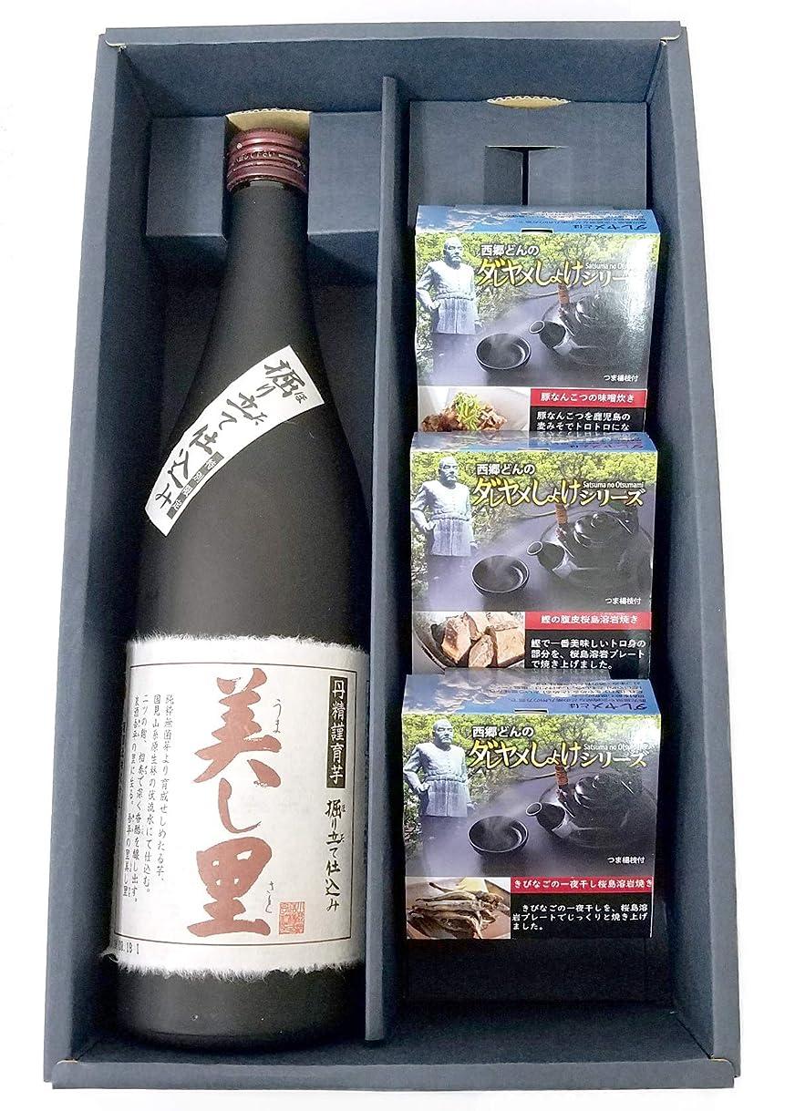 ほとんどないバンケット笑父の日 九州 鹿児島 芋焼酎 と 鹿児島名産 新缶詰 保存液を使わない 素材まるごとを食する缶詰セットです 青魚 (美し里720ml&缶詰)