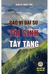Các vị Đại sư tái sinh Tây Tạng Kindle Edition