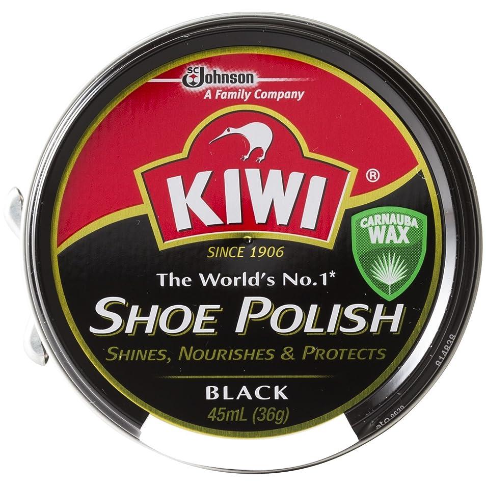 ドラフト驚いた傾く[Kiwi] キィウイ 靴墨 シューポリッシュ 油性靴クリーム[45ml][黒?茶?無色] キューイ 靴クリーム