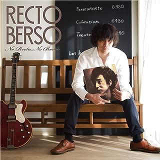 No Recto,No Berso