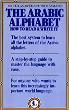 Download The Arabic Alphabet: How to Read & Write It PDF