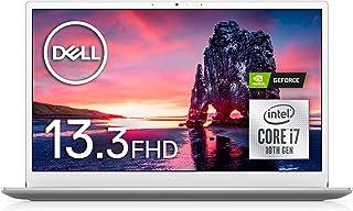 Dell モバイルノートパソコン Inspiron 13 7391 Core i7 シルバー 20Q32/Win10/13.3FHD/8GB/512GB SSD/MX250