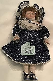 Vintage Dynasty Porcelain Doll Collection 17
