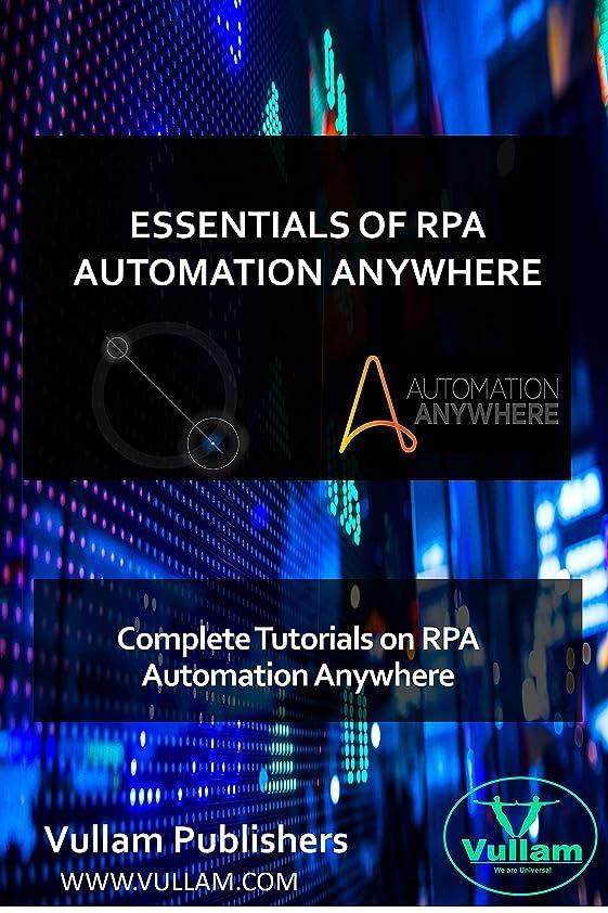 雑草バウンスリマークESSENTIALS OF RPA AUTOMATION ANYWHERE: Complete Tutorials on RPA Automation Anywhere (English Edition)