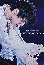 YUZU'LL BE BACK II 羽生結弦写真集2019~2020 (Dancin'on The Edge3)