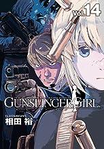 表紙: GUNSLINGER GIRL(14) (電撃コミックス) | 相田 裕