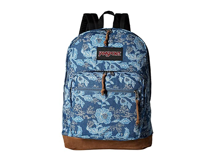 JanSport Right Pack Expressions | 6pm