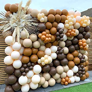 Boho Brown Balloon Garland Kit - 146pcs Teddy Bear Baby Shower Decorations for boy girl with Beige Neutral Terracotta Ball...