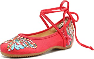Embroidered Chinese Style Loafers Shoes Butterfly Embroidery Ballet Round Toe Flats